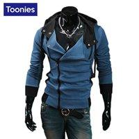 Wholesale Wholesale Sweat Jackets - Wholesale- New Brand Clothing Jacket Coat Hooded Sweatshirt Men Zipper Sudaderas Hombre Slim Sweatshirt Men Hoodie Outerwear Hoody Sweat