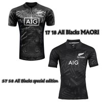 Wholesale 2017 New Zealand All Blacks MAORI Rugby Jerseys top quality All Blacks Territory rugby shirts special edition