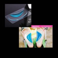 Wholesale Cushion Arch Support Shoe Inserts - 1 Pair Orthotic Arch Support Insole Silica Gel Flat Foot pigeon toe Correction Kid Shoe Cushion Inserts
