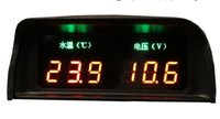 Wholesale Thermometer Water Meter - High quality high definition 2 in 1 7.5inch LCD digital car voltmeter gauge+ water thermometer gauge with sensor(fit for many car)