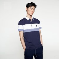orchid products - HLA sea orchid house new summer products The navy blue polo shirt Comfortable polo shirt Men s short