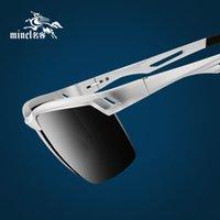 солнцезащитные очки uva uvb оптовых-Оптовая продажа-Mincl / горячие продажа человек поляризации очки, Солнцезащитные очки мужчины uva, UVB ультрафиолетовое предотвращение бренд солнцезащитные очки