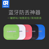 Wholesale Mobile Cell Phone Alarm - Callrun Bluetooth smart anti device, two-way alarm key button, child positioning, mobile wallet anti lost chip