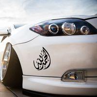 islam sanatı çıkartmaları toptan satış-Müslüman Araba Çıkartması İslam Komik Araba Styling Kaligrafi Duvar Aksesuarları Araba Sticker Sanat Süslemeleri Jdm