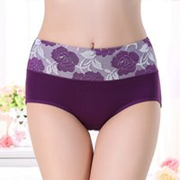 Wholesale Ladies Bamboo Fiber Panties - New underwear for women cotton panties rose jacquard waist ladies bamboo panty fiber plus size underwear woman string briefs for women