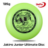 Wholesale g Professional Junior UltiPro Ultimate Frisbee Jakiro
