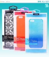 Wholesale Cheap Plastic Cell Phones - Cheap Price Wholesale For iphone 5s 6 6s plus 7 7 plus Cell Phone Case Clear Transparent PVC Plastic Package Packaging Box