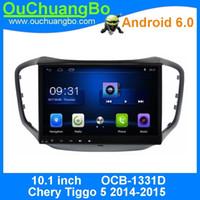 Wholesale Chery Tiggo Radio - Ouchuangbo car audio mutimedia stereo android 6.0 for Chery Tiggo 5 2014-2015 with gps nav MP3 MP4 reverse camera