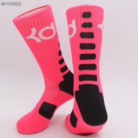Wholesale Elite Socks Wholesale - USA new knee high elastic crew socks elite basketball football soccer sport long tube crew sock terry towel kd socks for men women dressing