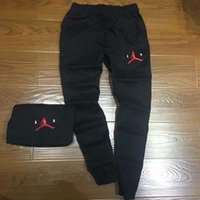 Wholesale Graphic Tops - 2017 good quality new spring mens joggers pants print star jump man graphic fleece sweatpants good quality black relax top quality