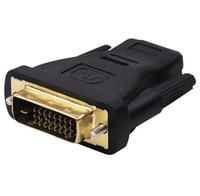 ingrosso cavo adattatore femmina hdmi maschio dvi-Oro all'ingrosso Placcato DVI 24 + 1 HDMI convertire maschio a femmina adattatore cavo convertitore Cabo per HDTV LCD spedizione gratuita 500pcs / lot