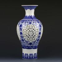 Wholesale Blue White Chinese Porcelain Vases - Chinese White & Blue Porcelain Hand-Painted flowers Hollow Big Vase W Qianlong Mark