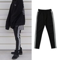 Wholesale Male Hip Hop Pants - dongguan_wholesale in stock High Quality Mens Kanye West Jogger Sweatpants Male Justin Bieber High Street Hip Hop Pants Skinny Jogger Trouse