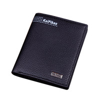 Wholesale European popular the new fashion business men s soft Genuine leather MB wallet