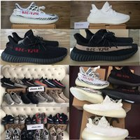 Wholesale Summer Cut Out Boots - New 2017 Kanye West Boost 350 V2 Running Shoes for High Quality men's Shoes Boots Sports Shoes Sneakers Sply 350 V2 Boost