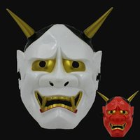 Wholesale Prajna Ghost Mask - Wholesale- Tokyo Ghoul Japanese First Ghost Prajna Hannya Masks Halloween Horror Costume Slipknot Cosplay Party Mask