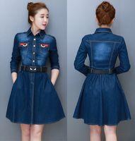 Wholesale Ladies Thin Skirts - Women Lady Girls Fashion Casual Long-sleeved Dark Blue Elastic Slim Thin Denim Dress Skirts Clothes Clothing 3073