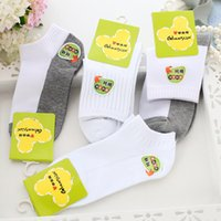 Wholesale Children Tube Socks White - Kids boys sport socks 2016 new summer autumn children clothing kids sport solid white student 100%cotton tube socks