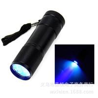 porte-clés led bleu vert rouge achat en gros de-Direct fabricants 9LED UV détecteur UV lampe de poche multifonctions lampe de poche