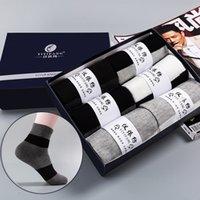 Wholesale Socks Bacterial - 2017 Men Bamboo Socks Brand Guarantee Anti-Bacterial Comfortable Deodorant Breathable Casual Business Man Sock (6 Pairs   Lot)
