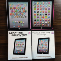 Wholesale Ipad Learning Tablets - 9ob Electronic Child Tablet Computer Ipad Kids Educational Play Read Game Toy Learning Computers Touch Type Toys High Quality