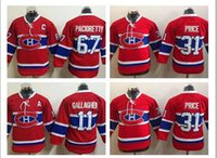 Wholesale Boys 11 - 2017 Boys Kids Montreal Canadiens Youth Hockey Jerseys 31 Carey Price Kids Home Red Carey Price 11 BRENDAN GALLAGHER 67 Max Pacioretty Lace
