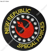 special forces movies - 3 quot STAR WARS NEW REPUBLIC SPECIAL FORCES LUKE SKYWALKER DARTH VADER YODA TV MOVIE EMBROIDERED Iron On Patch TRANSFER Badge