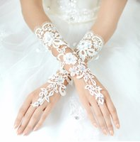 Wholesale Ivory Elbow Lace Fingerless Gloves - Bridal Ivory color Fashionable Design Wedding Accessories Elbow Length Bridal Gloves High Quality Fingerless Lace Wedding Gloves