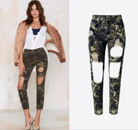 Fashion Handsome Womens Camouflage Hosen High Taille Lose Denim Hose Europa Broken Hole Army Grün BF Style Jeans