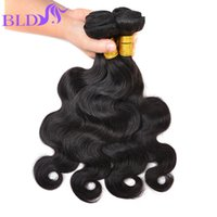 Wholesale Elites Hair Queen - Brazilian Virgin Remy Human Hairs Ups DHL Free Shipping 100% Body Wave Weft Weave Elites Hair Queens Hair products 100g pc