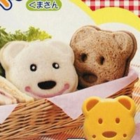 Wholesale Craft Sandwich Plastic Mold Cutter - 2017 New Little Bear Shape Sandwich Bread Cake Mold Maker DIY Mold Cutter Craft (Size: 9cm by 8cm by 3cm, Color: Yellow)