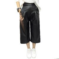 Wholesale Wide Legged Leather Pants - Women Wide leg Pants Autumn PU Leather Elastic waist Fashion Cropped Trousers Thick Pants for Female