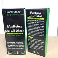 siyah arındırma maskesi toptan satış-Siyah Emme Maskesi Anti-Aging 50 ml SHILLS Derin Temizlik arındırıcı peel off Siyah yüz maskesi siyah nokta Kaldır Peel Maskeleri ücretsiz kargo