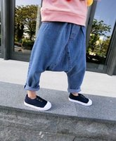 Wholesale Wholesale Low Crotch Pants - 2017 New Baby Girls Jeans Low Crotch Loose Denim Trousers Haren pants Children Clothing 1-5Y 8702