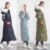 Wholesale Ladies Fitted Down Coat - 2017 Streetwear Wide-waisted Fit Women Long Down Coat White Duck Down Warm Winter Jackets For Ladies Clothing Hooded Coat