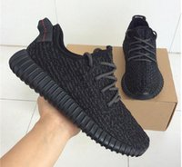 Wholesale Turtle Wholesalers - PIRATE BLACK BOOST 350 RUNNING SHOES FASHION WOMEN MEN KANYE WEST MILAN TURTLE DOVE GRAY RUNNING SPORTS SHOES WITH BOX