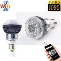 Wholesale Night Vision Spy Cameras Wireless - Night Vision Bulb Light Wifi Spy Camera Hidden Lamp Full HD 1080P Resolution SD Card E27 Remote View Live Mini Camera Recorder