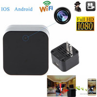 Wholesale Mp Charger - WIFI Wireless Full HD 1080P SPY Hidden Camera Wall Charger Adapter DVR Video Recorder IP Camera Cam Camcorder Mini DV for Cell phone or PC