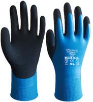 Wholesale Warm Latex Gloves - warm winter garden glove gardening Safety Glove Latex cold proof thermal water slip resistant cold storage work glove