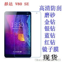 Wholesale screen protector for onda for sale - Group buy High Clear Screen Film HD Screen Protector quot Inch for Onda V80 SE Tablet PC Z3735F inch