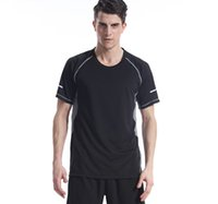 Wholesale Cheapest Mens Casual Shirt - 2017 Cheapest high quality Fashion absorb sweat Mens T-shirt Short Sleeve Men cool T Shirt Casual Tops