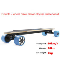 Wholesale Skateboard Double - Double drive wheel motors remote control electric skateboard top speed 35~40KM H