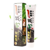 Wholesale New g Bamboo Toothpaste Charcoal All purpose Teeth Whitening The Black Toothpaste bamboo charcoal tooth paste wa3871