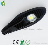 Wholesale Leaf Led Lamp - 30W 50W 60W LED Leaf Street Light, Highway LED Road Lamp and IP65 LED Street Light with 3years warranty