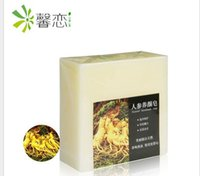 Wholesale Ginseng Whitening - Ginseng Soap Moisturizing Moisturizing Cleansing Soap Handmade Soap Custom 14kinds Manufacturers Wholesale