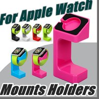 Wholesale Desktop Outlet Box - Charging Stand Bracket Holder for Apple Watch Iwatch E7 Desktop Charger Station for ipple watch with retail box factroy outlet