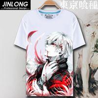 hombres calientes v camiseta al por mayor-Tokyo Ghoul estampado digital animado caliente Tokyo Ghoul camiseta ropa Ken Kaneki manga corta Tokyo Ghoul camiseta hombres camiseta