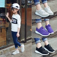 Unisex sports goods store - Dwtrade store kids hot selling sneakers fashion sporting shoes for children good quality