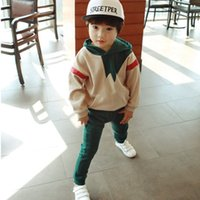 Wholesale Korean School Sweaters - 2017 Korean Boys Casual Sets 2PCS Sport Suit for Students School Children Clothes Long Sleeve Hooded beige Sweater with green hat