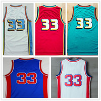Wholesale Hills Shipping - Wholesale Mens 33 Grant Hill 2017 cheap-best Quanlity Basketball t-shirt Jerseys embroidery with player name logo Free Shipping!